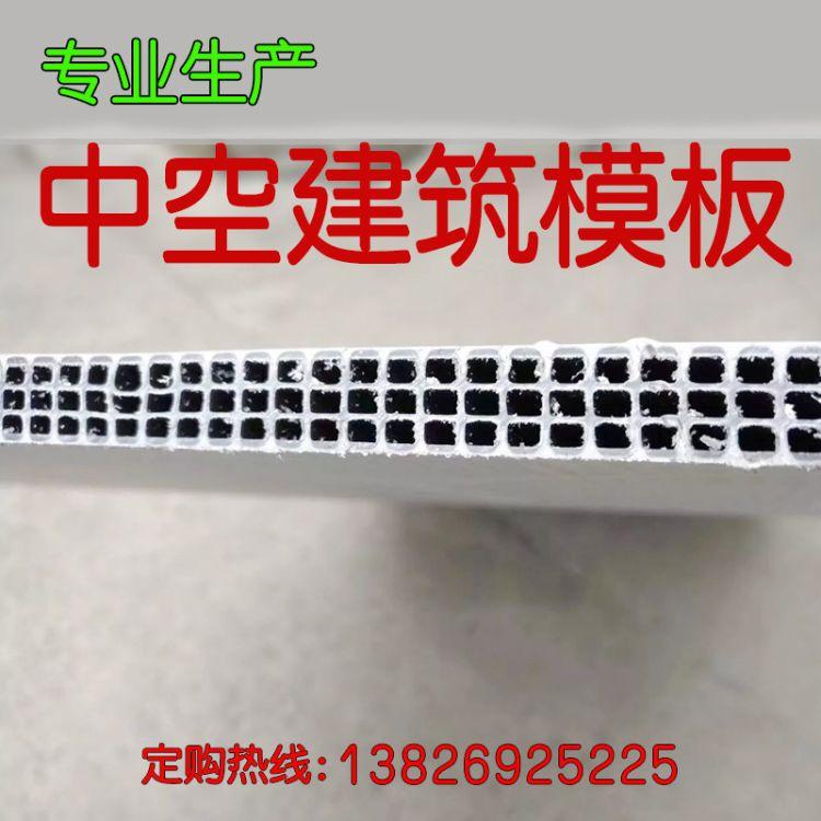 炜田中空塑料建筑模板 宽1米长度可定制厚度14MM 施工专用