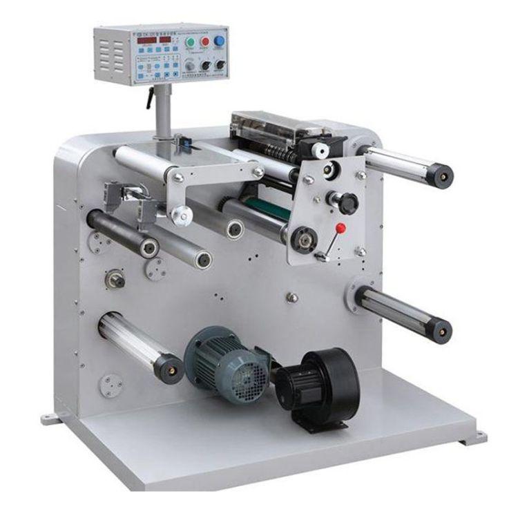 机械厂家自动分切机,绝缘纸,铜箔分条机,不干胶标签圆刀机
