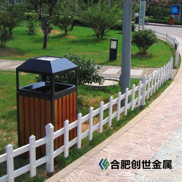 【创世】城市市政绿化带护栏 小区公园草坪隔离栅栏 乳白色喷塑PVC护栏厂家包安装