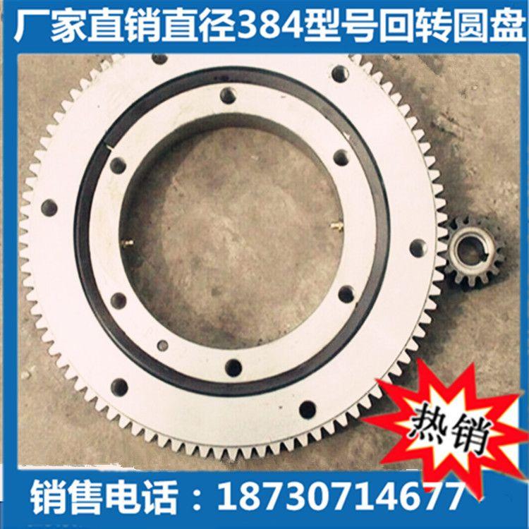 现货供应工程机械回转齿轮转盘轴承支撑384小型回转支撑轴承