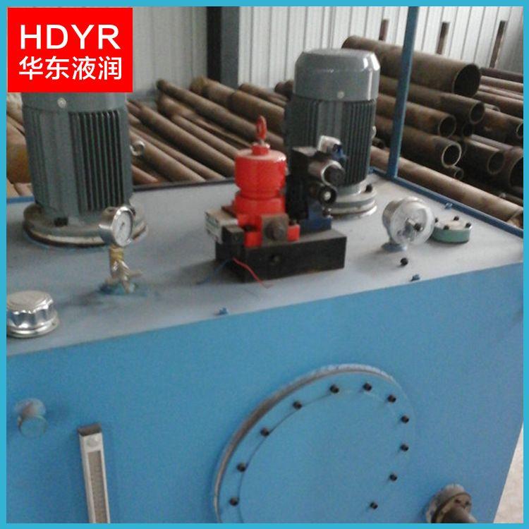 现货销售 单阀组液压站 冶金液压站 优质液压站