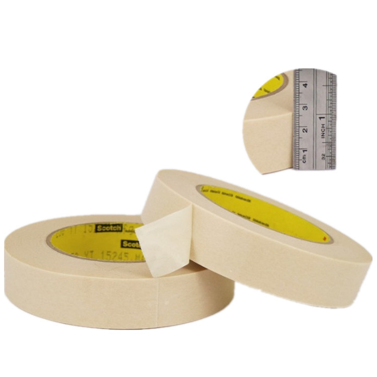 3M250胶带25mm 百格附着力测试Scotch 3M250美纹纸胶带