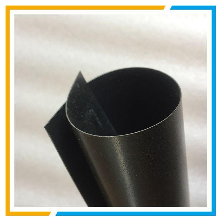 HDPE土工膜 保育舍底部防渗漏土工膜 厚度0.6mm全新料 镜面防渗膜