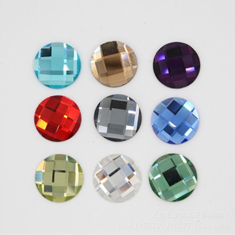 圆形镜片龟面钻 网格 多切面圆形 平底玻璃钻圆形玻璃水晶钻
