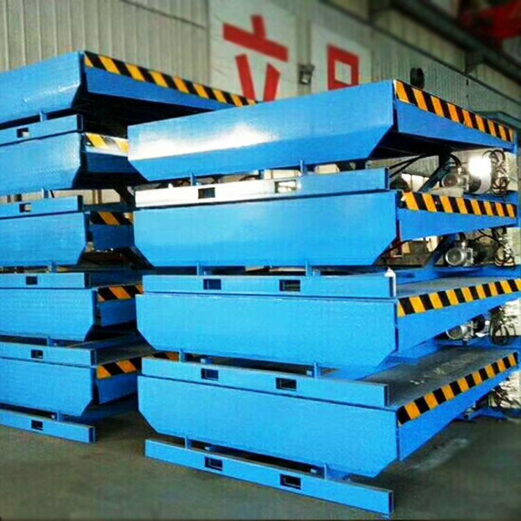 厂家定制装卸货升降调节板卸货平台物流集装箱电动液压升降平台