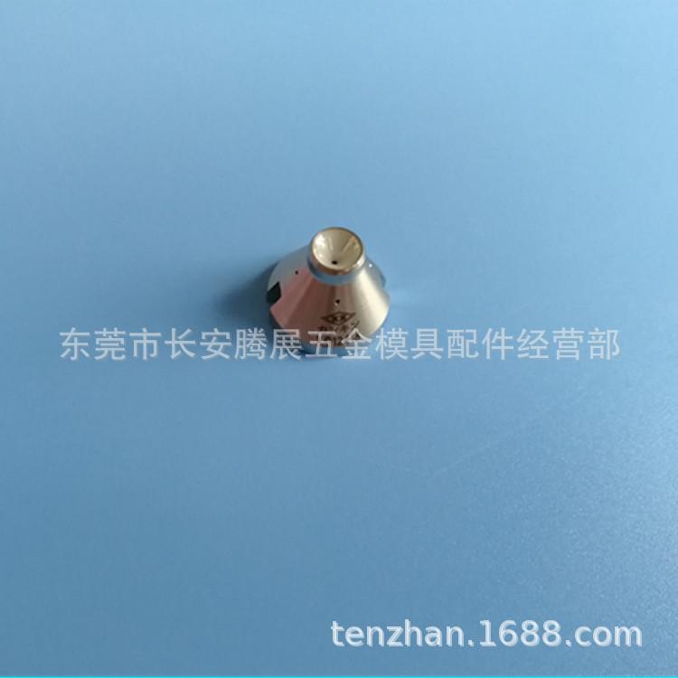 批发供应沙迪克线切割慢走丝配件耗材 钻石眼模S103 导丝咀 导嘴