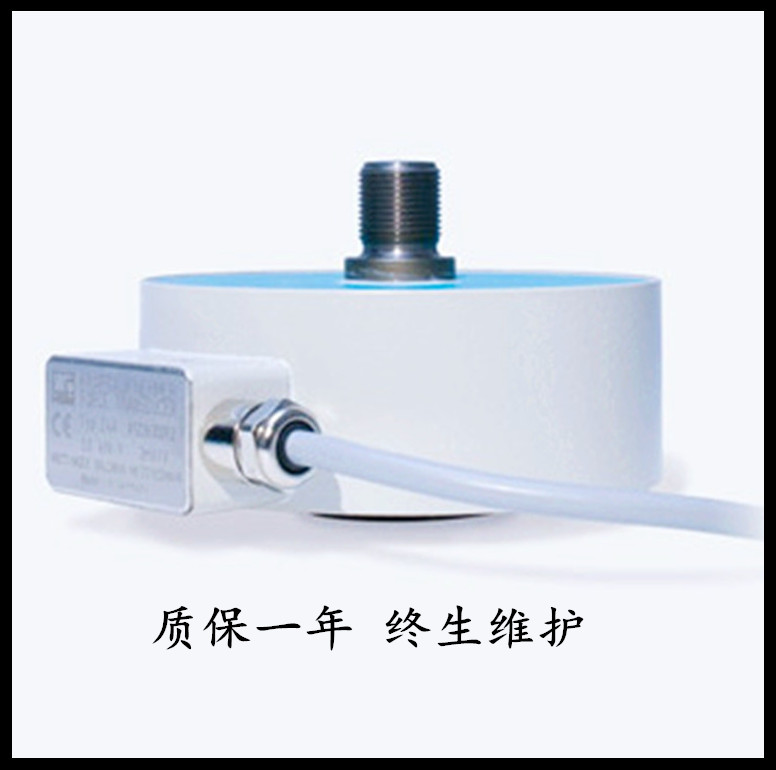 不銹鋼傳感器  稱重傳感器 防水傳感器