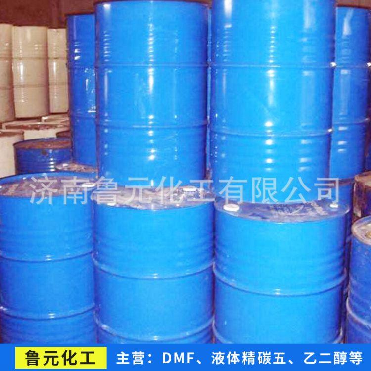 乙二醇优质涤纶级 玻璃水防冻液 高含量厂家直销量大从优