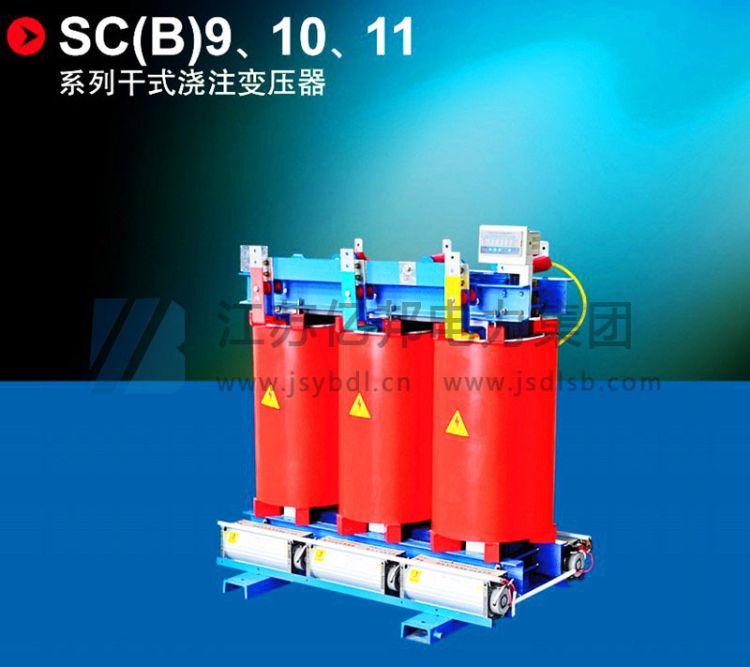 SCB10-1600KVA/35-0.4KV干式变压器户外电力变压器厂家厂价直销
