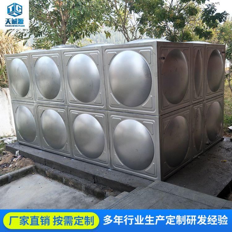 佛山厂家直销不锈钢焊接水箱304组合式消防水箱方形保温生活水箱