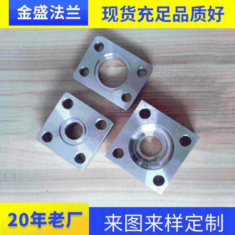 不锈钢耐高压方形法兰 汽车法兰盘定做钢制平焊法兰异型法兰定制