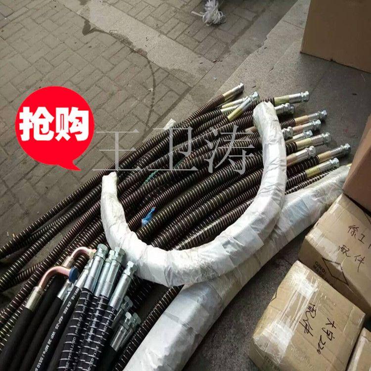 进口国产挖机破碎锤管路高精密破碎锤管路 破碎锤无缝管路