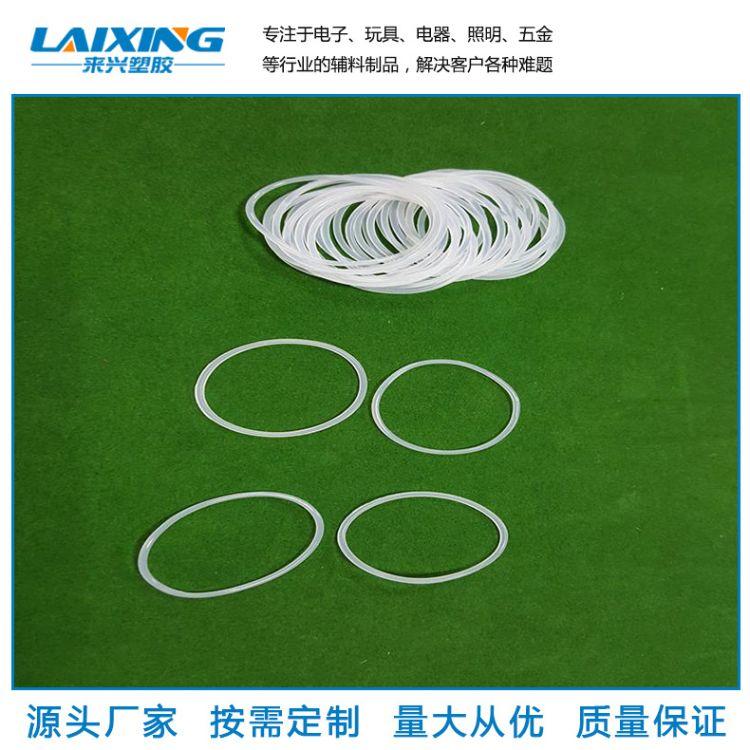 厂家定制 硅橡胶密封橡胶圈 密封垫圈 硅胶密封件 橡胶密封垫