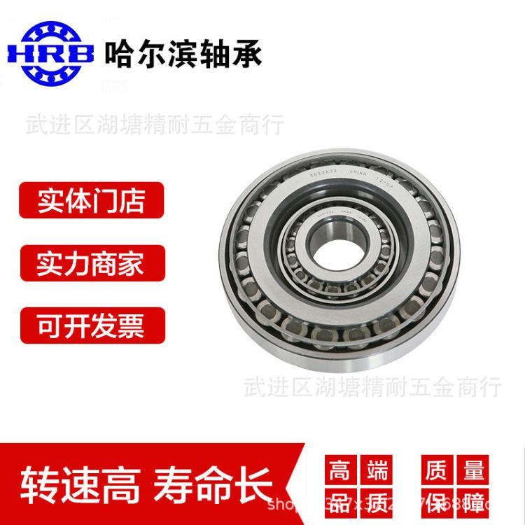 30213圆锥滚子轴承 加工专用轴承 质量保障 量大从优