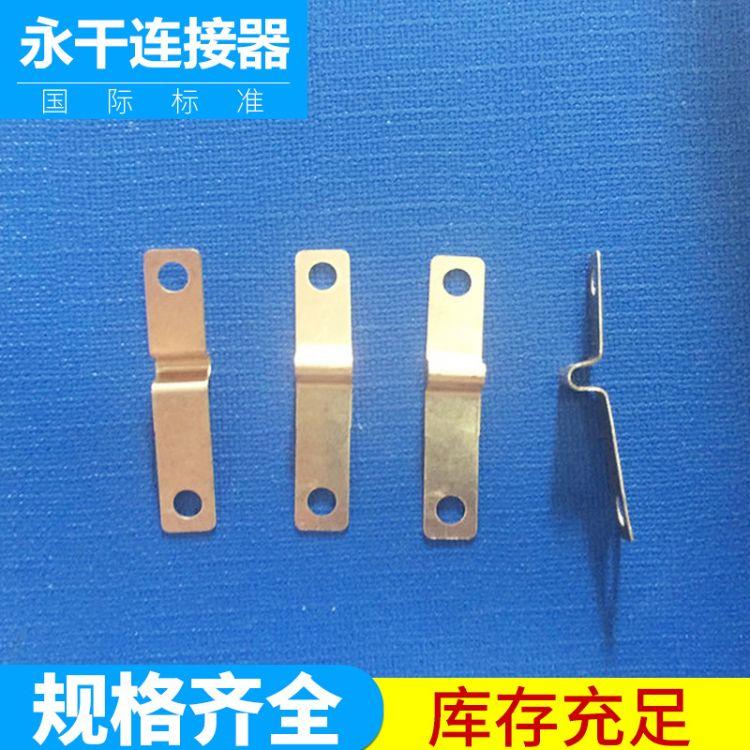 廠家供應 方形插座導電彈性觸片 高品質2眼接觸片 導電片
