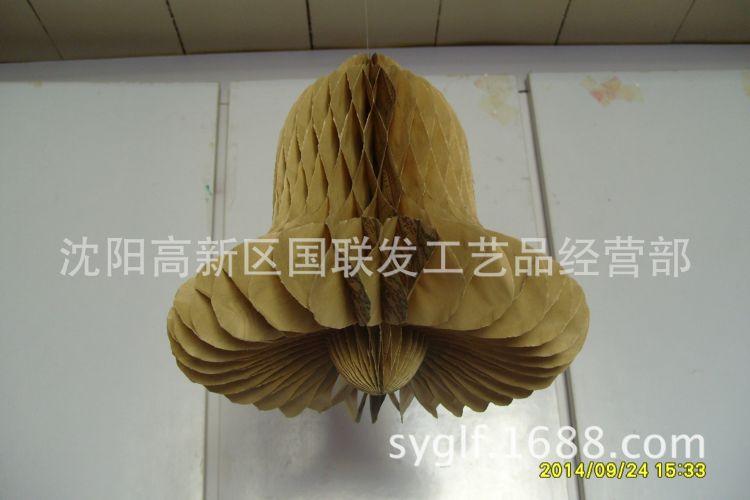 纸蜂窝球 厂家专业生产纸球拉花,