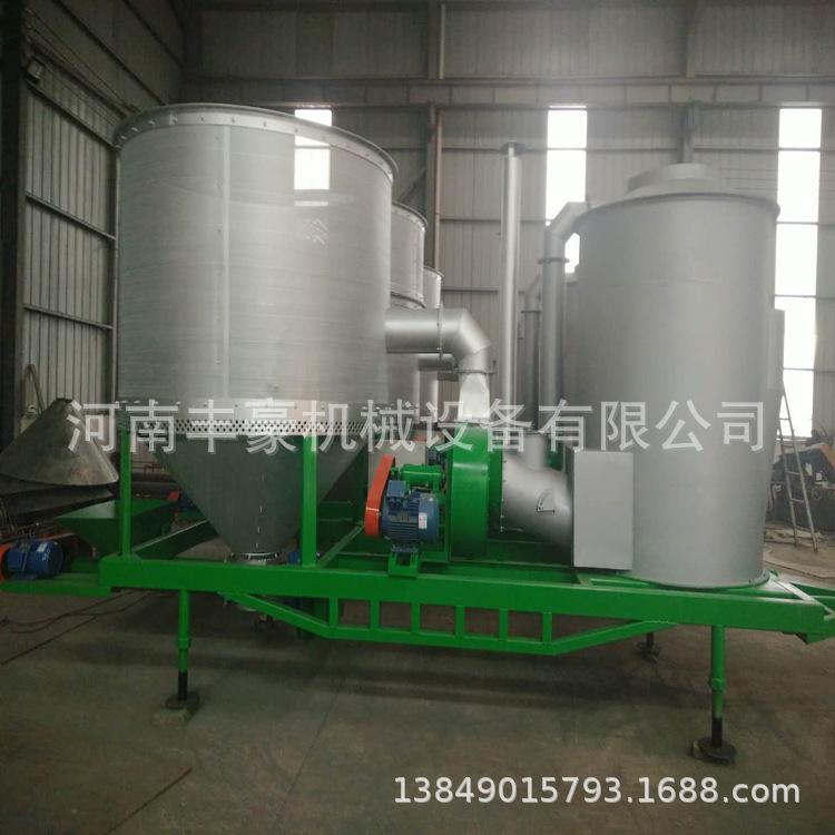 专业生产烘干机粮食茶叶干果烘干机设备移动塔式烘干机厂家现货售