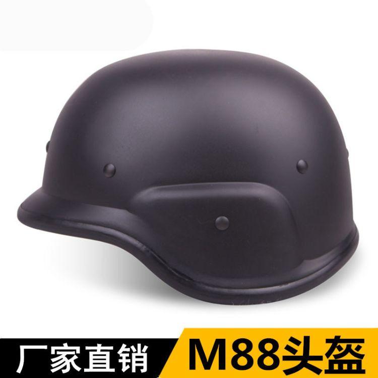 吃鸡三级PASGT头盔 美军作战M88头盔 真人CS装备特战部队防暴头盔