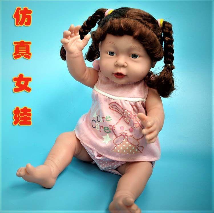 41厘米幼儿园早教娃娃软胶仿真娃娃 搪胶娃娃公仔 儿童女洋娃娃