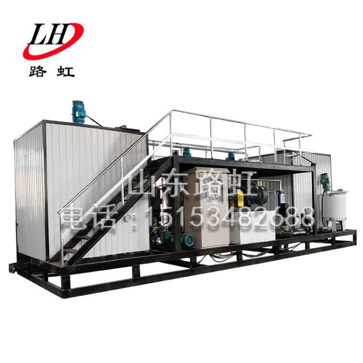 拌合设备橡胶机械设备工程机械配件沥青乳化设备 沥青乳化设备