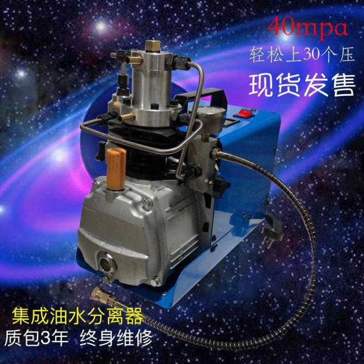 凤凰高压气泵30mpa 高压打气机30mpa 电动高压打气机 单缸水冷