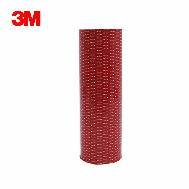 PT1500泡棉双面胶 灰色双面胶 亚克力双面胶 保证3M正品