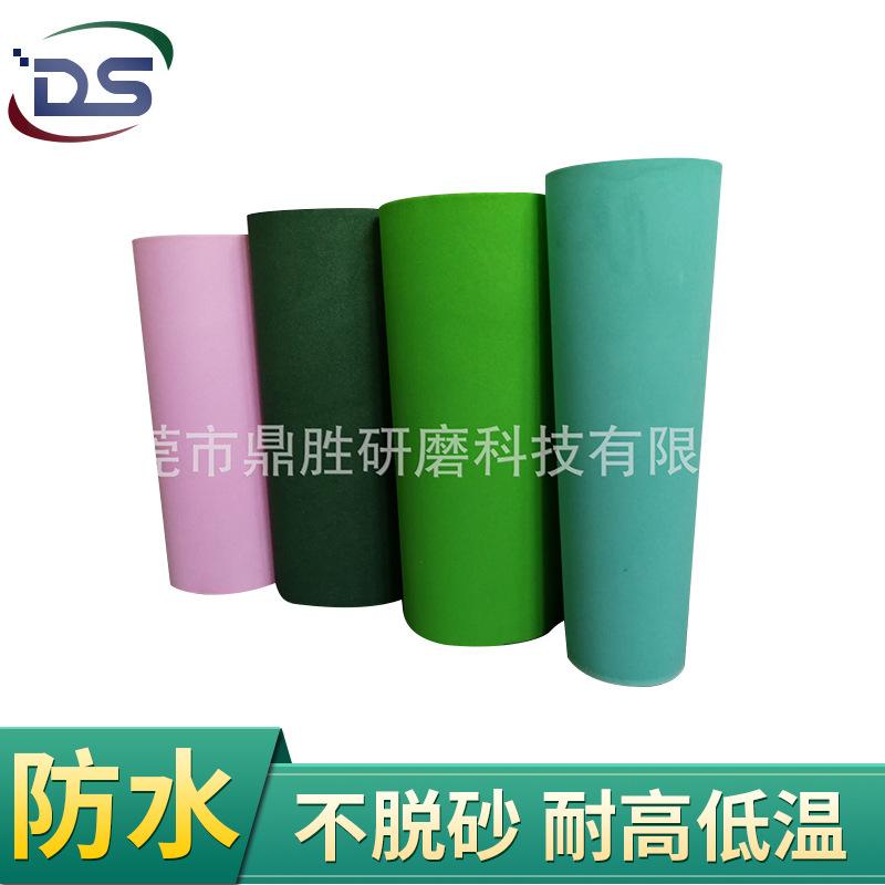 鼎胜 美容磨皮美甲彩色砂纸环保防水可折叠美容砂纸