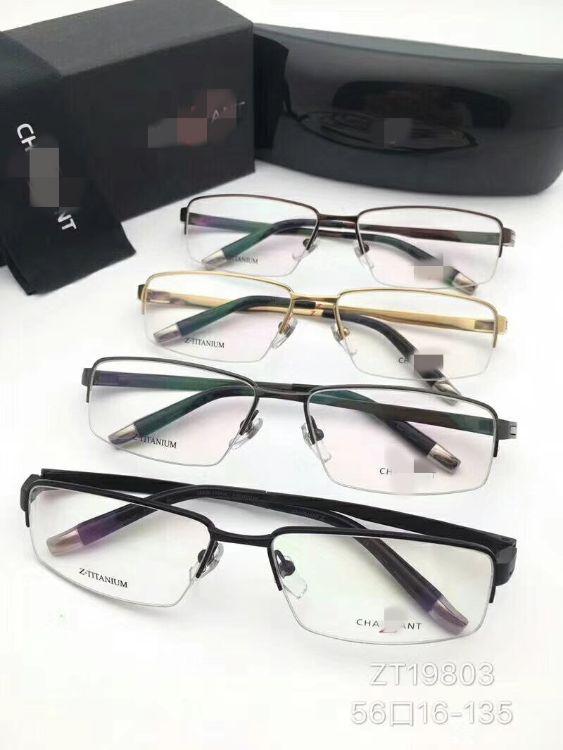 夏梦眼镜框男士商务全框镜架休闲舒适Z钛可配近视ZT19822