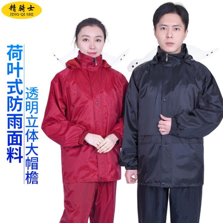 厂家直销精骑士成人户外单层分体式雨衣雨裤套装电动车摩托车雨衣