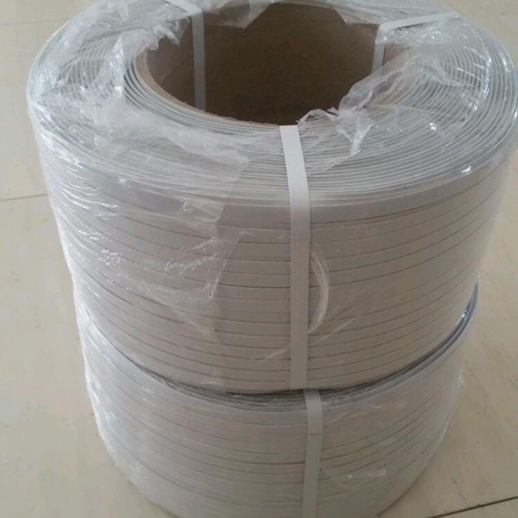 新款料透明PP機用打包帶 白色打包帶 手工塑料捆扎帶 廠家批發