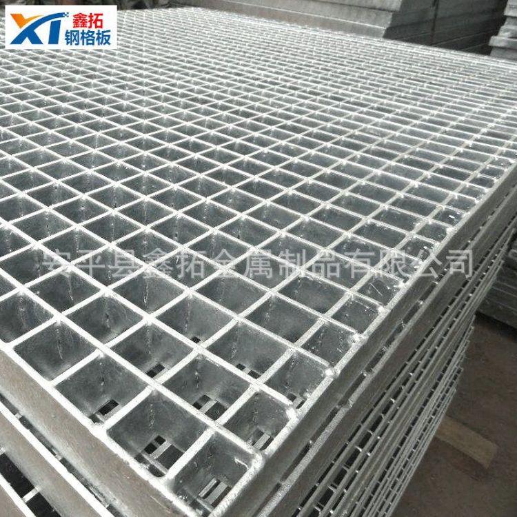 格栅板厂家供应插接式平台钢格板 不锈钢镀锌钢格栅 规格齐全