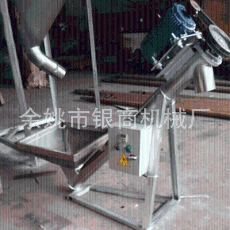 螺旋上料机 不锈钢螺旋上料机 全自动螺旋输送机 混合机械设备