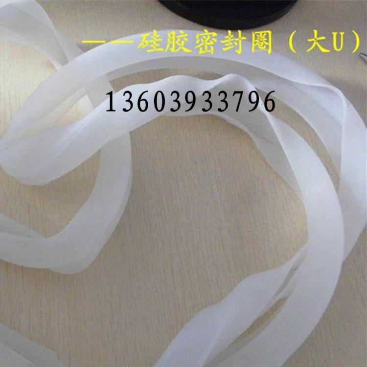 供应旋振筛专用橡胶密封圈 振动筛专用天然橡胶密封皮 密封条