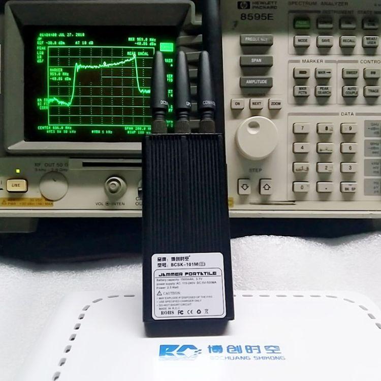 三线便携手持2G-3G信号屏蔽器CDMA/GSM/DCS/PHS/3G移动电话屏蔽器