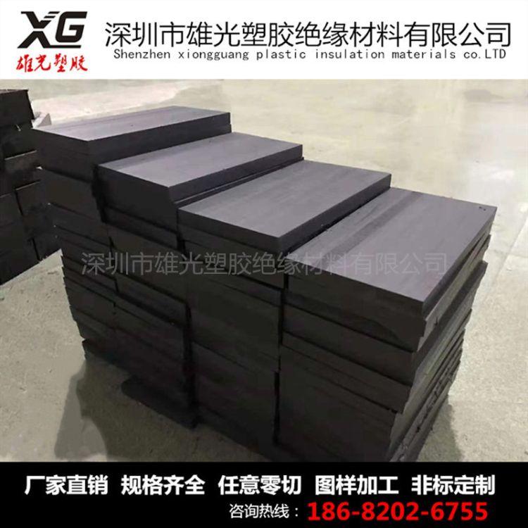 特种工程塑料航天医疗级耐高温耐磨聚醚醚酮peek板/pk棒/规格齐全
