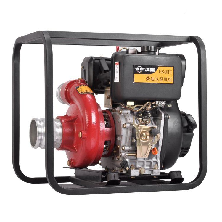汉萨4寸柴油机水泵高压高扬程大流量消防泵HS40PIE小型电启动厂家