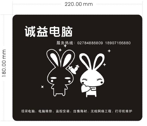 厂家定制广告鼠标垫锁边黑色鼠标垫定做礼品鼠标垫