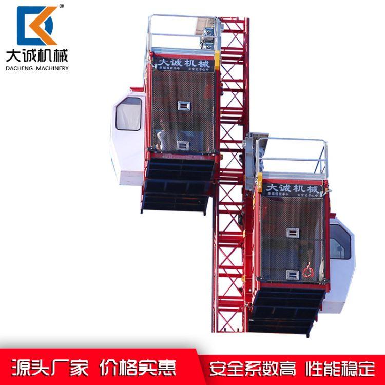 建筑施工电梯 工地人货电梯 厂家直销 大诚机械
