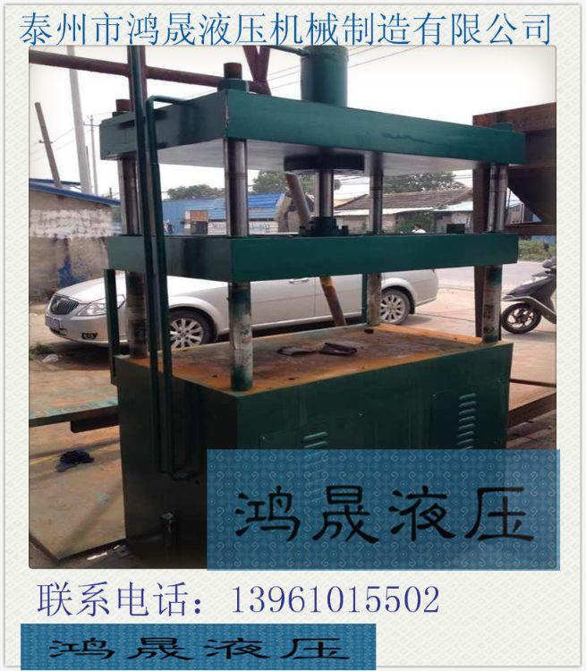 厂价直销 门式油压机 小型油压机 四柱油压机 支持定做