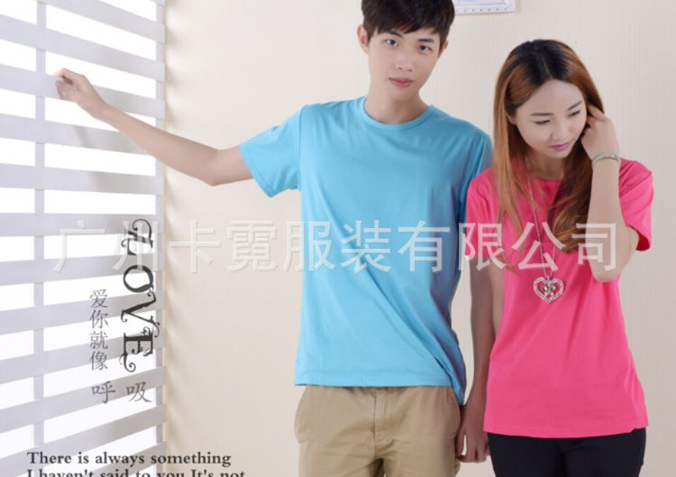 200克高弹力超柔莫代尔男女童装圆领纯色T恤批发团体服活动服定做