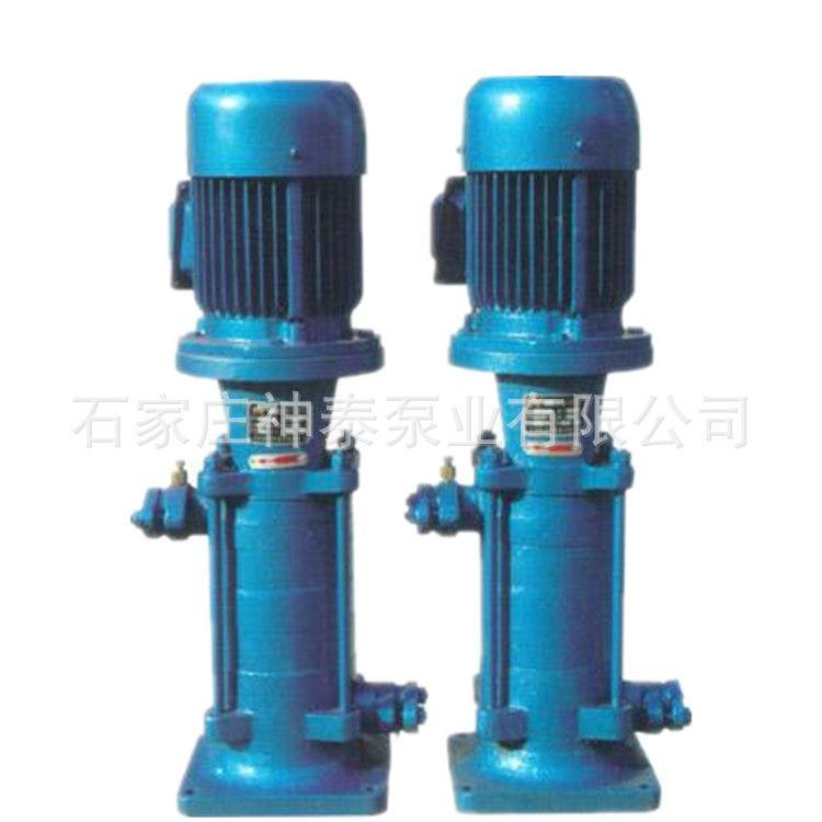 厂家直销 立式多级离心泵 40LG12-15X2消防增压多级泵-立式多级泵
