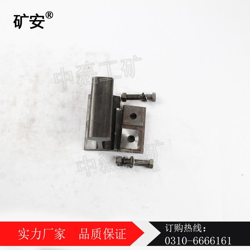 矿安轨道吊车梁固定件514压板  GDGL 型压板  各种压板 品质保障 价格优惠