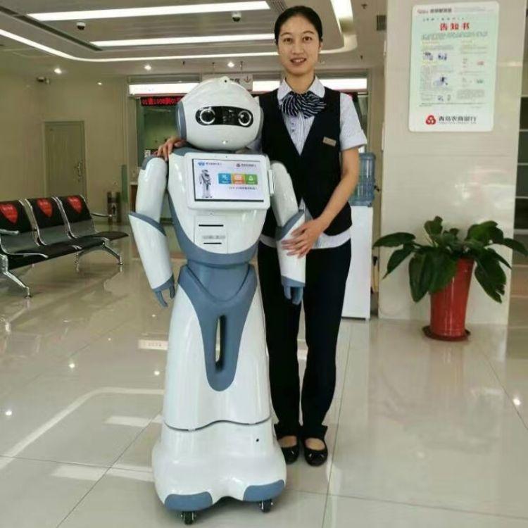 智慧营业厅服务机器人 政务税务服务机器人 迎宾引导业务辅助巡防
