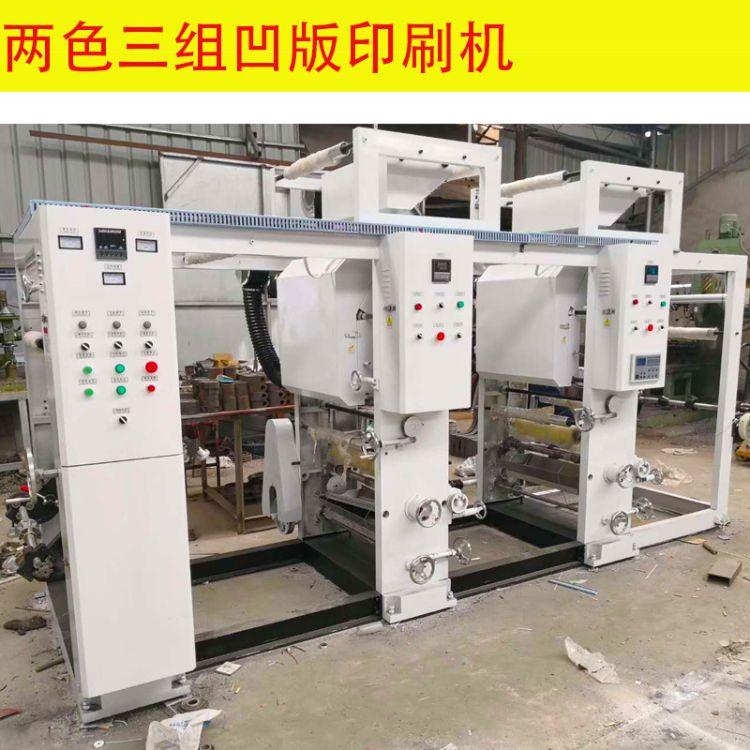 厂家直销KODJ-A800凹印机  双哄道 快速干燥 收卷平整