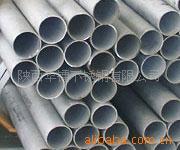 供應不銹鋼管