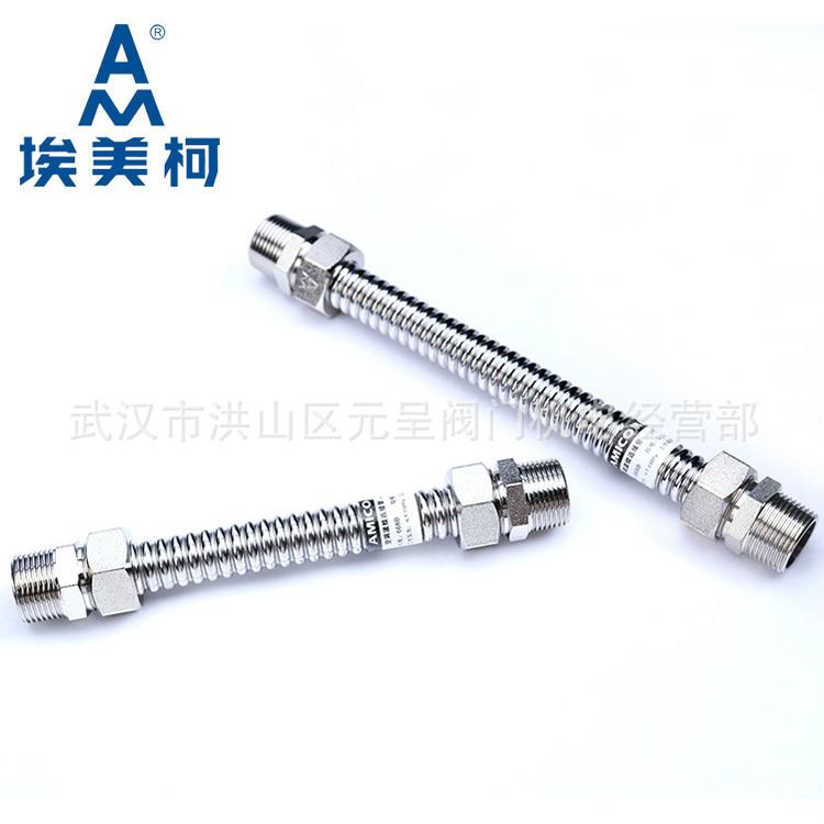 风机盘管连接管。埃美柯金属波纹管。不锈钢软金属软接。DN15-50