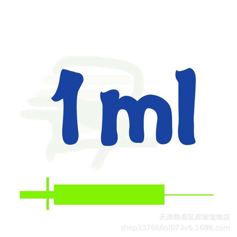 1ml5ml10ml20ml50ml