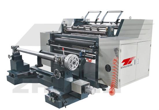 机械厂家直销电脑高速卧式分切机纸卷 卷筒纸 不干胶 薄膜分条机