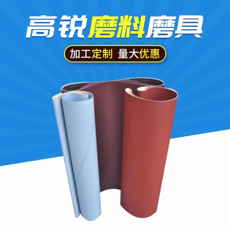 东莞厂家直销定制批发白砂纸带木工打磨抛光油漆涂层红砂纸带