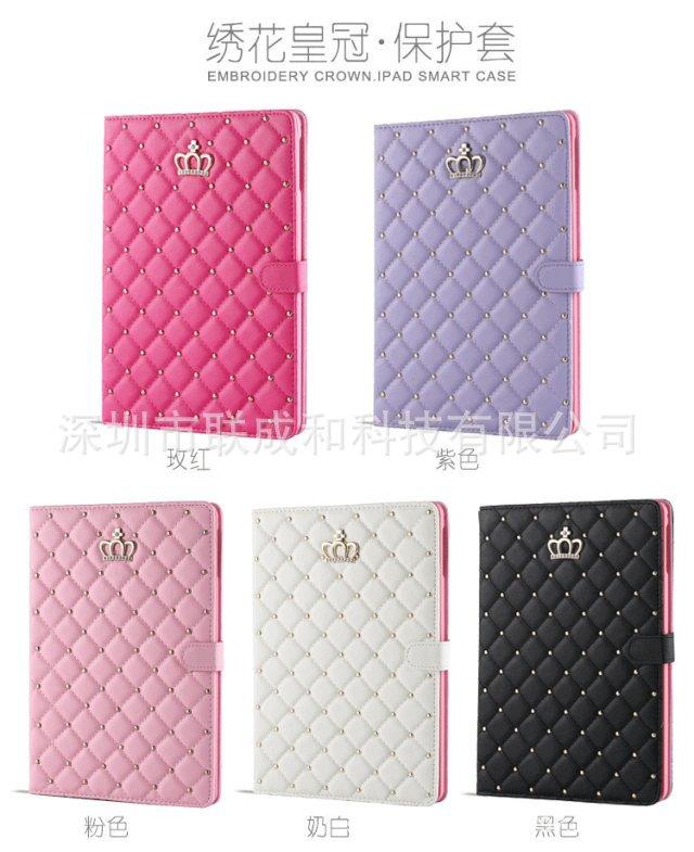 iPad2/3/4保护套Air 1/2皮套mini 1/2/3/4壳new iPad—皇冠带扣款